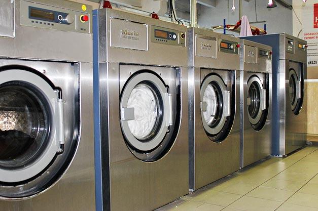 Прачечная H2O: стиральные машины